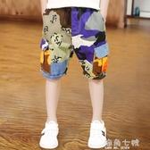 男童短褲外穿純棉寬鬆新款夏季薄款褲子五分褲潮中大童裝 海角七號