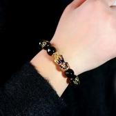 佛珠手環 黑曜石感溫變色貔貅越南沙金手鏈招財轉運佛珠手串男女禮物首飾品 交換禮物