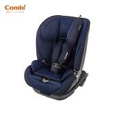 康貝 Combi Savetrek ISOFIX 2-12歲成長型座椅/安全汽座-閃蝶藍