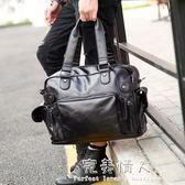 時尚街頭男包單肩包斜背包男士包包手提包休閒韓版潮流包旅行包潮 完美情人