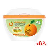橘子工坊天然潔淨濃縮洗衣粉1400g*6(箱)【愛買】
