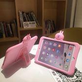 保護套 ipad1保護套lpad平板電腦9.7英寸air2蘋果6代apad5外殼mini4iapd3
