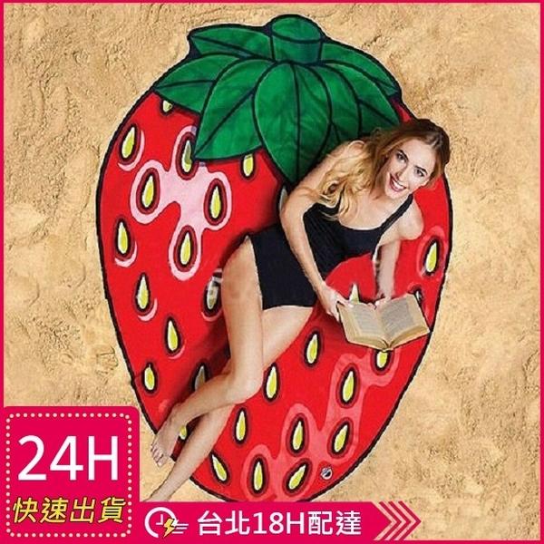 梨卡★現貨 - 水果系列造型可口草莓清涼夏沙灘墊地墊野餐墊 - 防曬披肩裹裙沙灘裙沙灘巾M121
