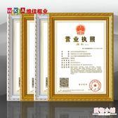 相框 工商營業執照相框授權證書框a4新版a3稅務登記證框證件框獎狀掛墻