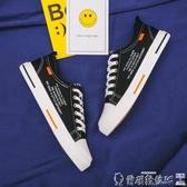 帆布鞋 春季低筒帆布潮鞋2020韓版休閒潮流男鞋百搭運動板鞋布鞋夏季新款 爾碩數位
