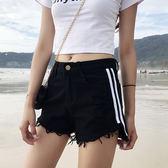 個性側面撞色條紋牛仔短褲夏季新款破洞字褲時尚毛邊寬鬆闊腿熱褲【販衣小築】