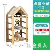 書架落地簡約現代簡易置物架子組裝組合兒童書櫃小書櫃家用省空間 LJ5434【極致男人】