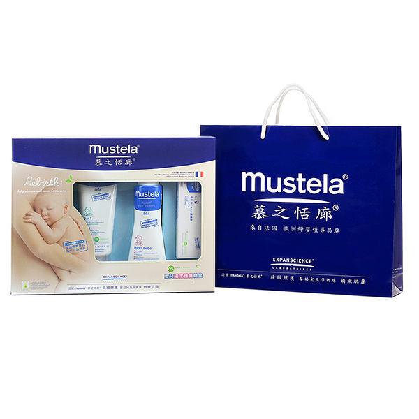 Mustela慕之幼 嬰兒清潔護膚禮盒 元氣健康館