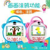 視頻寶寶早教觸屏故事機嬰兒童學習機0-3-6周歲可充電下載  igo 中秋節下殺