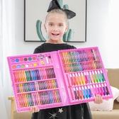 水彩筆兒童畫畫筆套裝水彩繪畫蠟筆