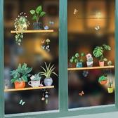 裝修材料店鋪櫥窗墻面創意服裝玻璃門貼紙裝飾背景墻貼畫墻紙自粘 瑪麗蘇DF