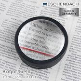 Eschenbach 1.8x/65mm 德國製玻璃文鎮型放大鏡1:1.8 / 65