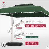 戶外遮陽傘庭院傘太陽傘沙灘傘折疊大型傘傘擺攤傘戶外傘igo 夏洛特
