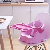 便攜寶寶餐椅外出簡易飯桌可摺疊兒童吃飯座椅嬰幼兒餐桌椅子加厚ATF極客玩家