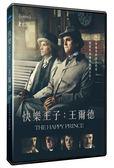【停看聽音響唱片】【DVD】快樂王子:王爾德
