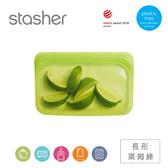 Stasher 長形環保按壓式矽膠密封袋-萊姆綠(13x19x1.59cm) 773STMK05
