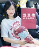 面紙盒 創意汽車扶手箱抽紙巾盒車載椅背遮陽板掛式紙巾盒可愛車內用品女 年尾牙提前購