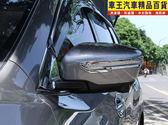 【車王小舖】日產 Nissan 2015 新款 X-TRAIL後照鏡飾條 x-trail後照鏡飾條 後視鏡防擦條