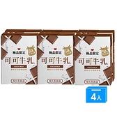 味全極品限定可可牛乳200mlx24【愛買】