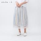 a la sha+a 浪漫打褶網紗飄飄彩條裙