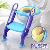 兒童坐便器 女寶寶小孩男孩坐墊圈女孩廁所梯椅可折疊樓梯式馬桶架JY【快速出貨】