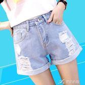 牛仔短褲女夏韓版百搭高腰寬鬆學生破洞捲邊闊腿褲黑色潮 樂芙美鞋