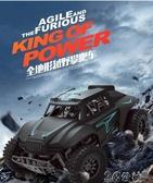 遙控車 大型遙控車充電越野rc專業漂移賽車高速攀爬汽車模型兒童玩具男孩 3C公社YYP
