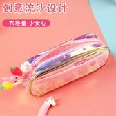 全館83折 創意ins粉色少女心女孩可愛多功能筆袋女大容量創意簡約學生多層文具盒女孩鉛