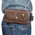 oppo A9男士手機腰包A1A3A5A7穿皮帶手機掛腰包K1腰帶K3皮套 店慶降價