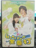 影音專賣店-B15-042-正版DVD-動畫【YOYO新樂園 02 雙碟】-套裝 國語發音 光碟有掉漆