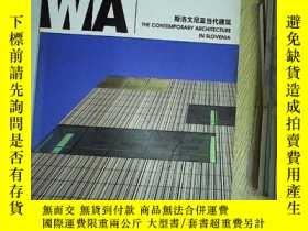 二手書博民逛書店世界建築罕見2007 9Y203004