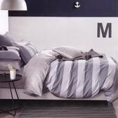 BUTTERFLY-條紋純棉被套-灰色空間-6X7