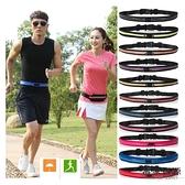 買1送1 跑步手機腰包貼身防水隱形運動腰包男女戶外彈力超輕腰帶【毒家貨源】