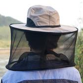 戶外垂釣夜釣帽防蟲防蚊帽網釣魚防曬帽子男女防蜂帽透氣遮陽面罩【PINKQ】