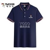 正品polo衫短袖t恤男2021年新款純棉半袖衫修身夏季男裝潮 快速出貨