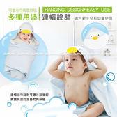 PUKU 可愛連帽紗布寶寶浴巾 藍色企鵝 寶寶浴巾【26813 好娃娃】
