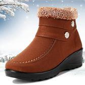 女士冬季中老年媽媽中年坡跟平底短靴加絨保暖雪地棉靴 萬客居