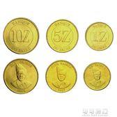 文化紀念幣  【非洲】外國硬幣紮伊爾3枚一套外國硬幣絕版套幣可可鞋櫃
