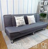 沙發可折疊布藝沙發客廳小戶型簡易沙發單人雙人三人沙發1.8米沙發床 衣間迷你屋LX
