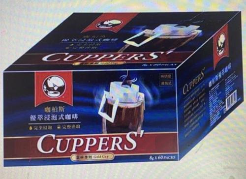 [COSCO代購] WC131831 咖柏斯優萃浸泡式咖啡 8公克 X 60包