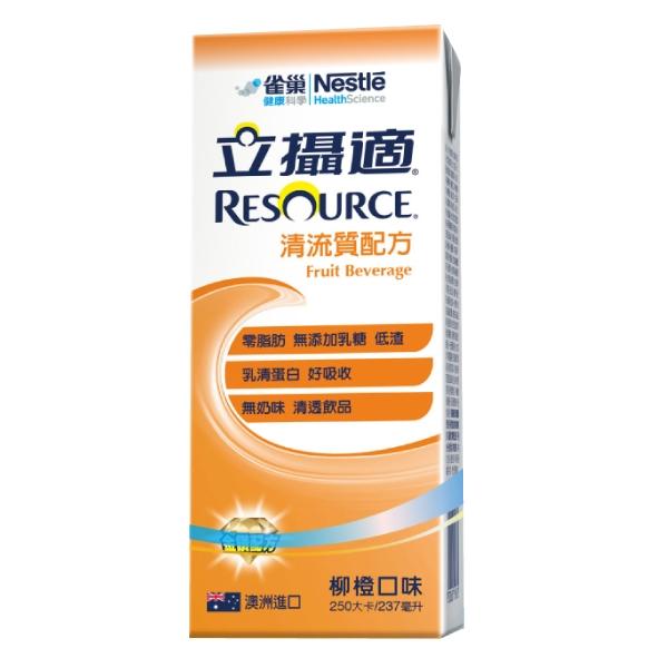 雀巢 立攝適 清流質配方-柳橙口味 (237ml /24瓶/箱) 【杏一】