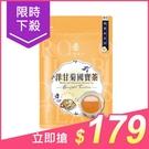 台灣茶人 原片洋甘菊國寶茶(10入)【小三美日】$199