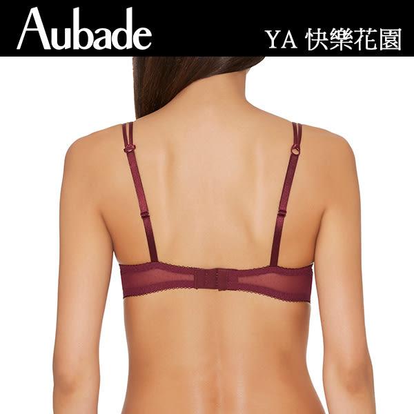 Aubade-快樂花園C有襯內衣(棗紅)YA