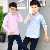 童裝男童襯衫長袖兒童襯衣中大童上衣