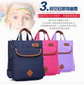 補習袋小學生書包手提袋男女兒童補習包書袋補課包手拎學習斜挎包