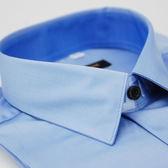 【金‧安德森】藍色窄版長袖襯衫