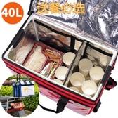 加厚送餐保溫箱外賣車載箱冷藏袋防水包【步行者戶外生活館】