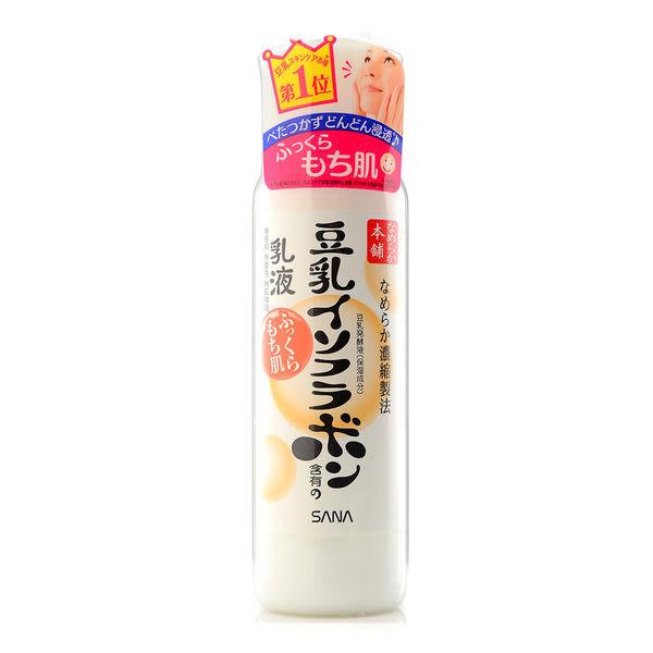 日本 SANA 豆乳美肌系列乳液 150ml【UR8D】
