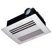 24期零利率 Panasonic 國際牌 FV-40BD1W 浴室換氣暖風機(220V) 公司貨