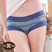 【岱妮蠶絲】HA0019A條紋無痕低腰平口蠶絲內褲 (深藍)